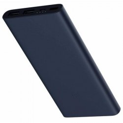 Powerbank  Xiaomi Powerbank